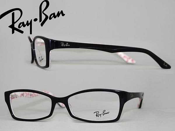 how much are ray ban eyeglass frames  ray ban eyeglass frame black rayban eyeglasses glasses 0rx 5234 5014 □ ■ price
