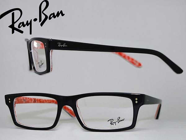 655f0712f6 glasses ray bands dark red ray-ban glasses