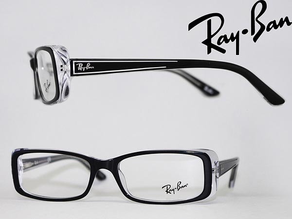 680306bbb4f ray-ban glasses frames clear ray ban glasses