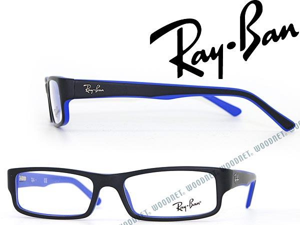 ray ban glass specification  ray ban eyeglasses frame matt black x matte blue square rayban eyeglasses glasses 0rx