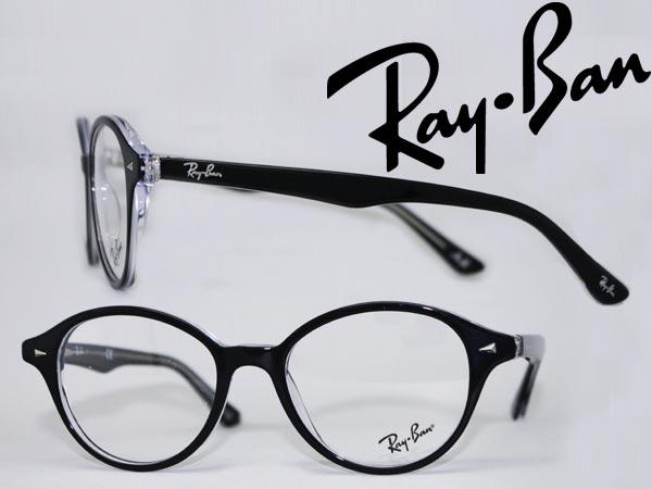 rayban eyewear iezp  eyewear rayban black 脳 chraskelton ray ban eyeglass frames glasses 0rx  5257 2034   price