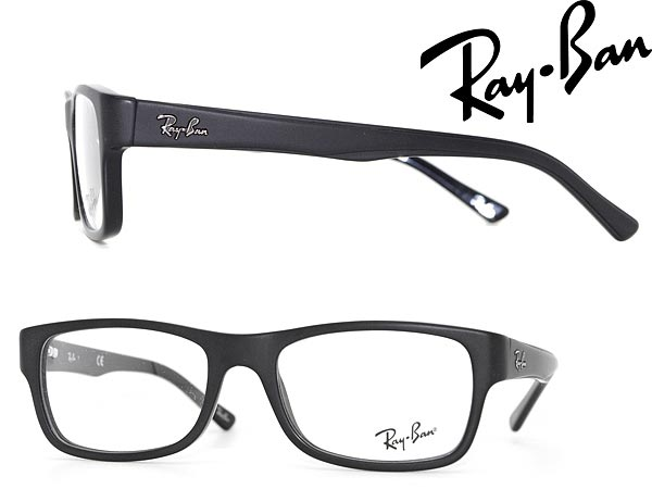 Ray Ban Mens Glasses Frames « One More Soul