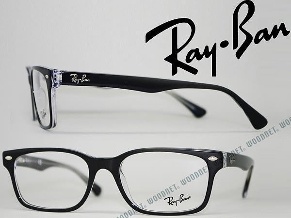 4d3f3b65eb7 Ray Ban 5286