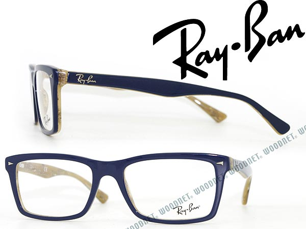 6e88f5f8c0c Blue Mens Prescription Glasses