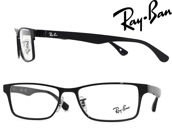 ray ban eyeglass frames target  glasses frame rayban black ray ban eyeglasses glasses 0rx 6238 2509 branded/mens & ladies / men for & woman sex for and once with ita reading