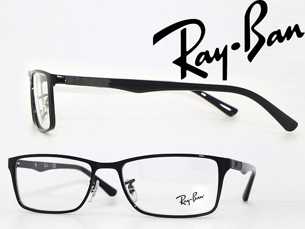 9913271aa171 mens ray ban eyeglass frames