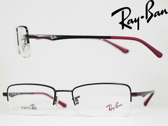 f7d3fe4559f 2nd Hand Ray Ban Glasses Quotes
