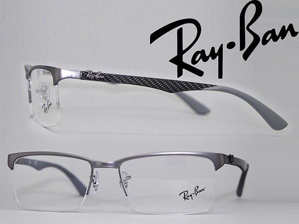 eb29ca0bc9 Ray Ban Eyeglasses Frames Rb 8411