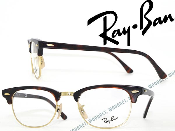 944b02e73c3 Ray Ban Clubmaster Lenses Replacement