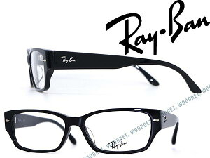 眼鏡 RayBan ブラック レイバ...