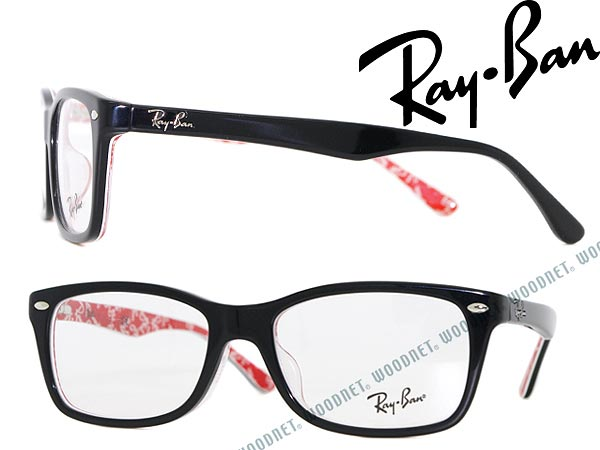 how much are ray ban eyeglass frames  glasses rayban ray ban black glasses frames glasses rx 5228f 2479 □ ■ price ■ □ wn0045 wn0054 branded/mens & ladies / men for & woman of for and