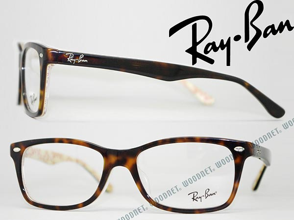 tortoiseshell round glasses 10110115 product name