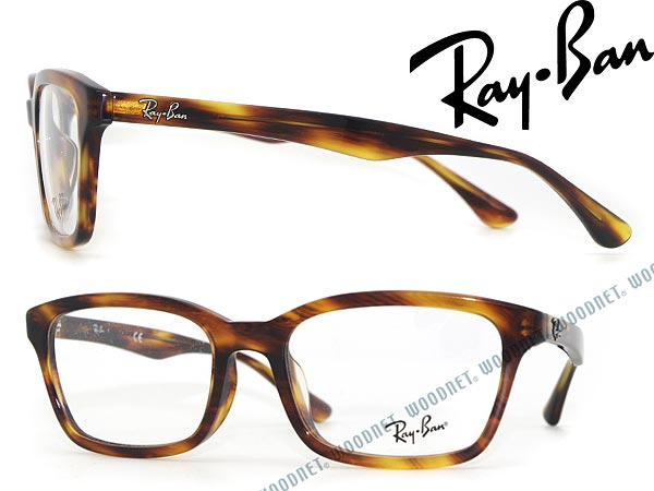 ray ban sunglasses exchange  the pc glasses lens exchange correspondence / lens exchange for date, convex glasses, color pcs with the / degree for & women for glasses frame rayban