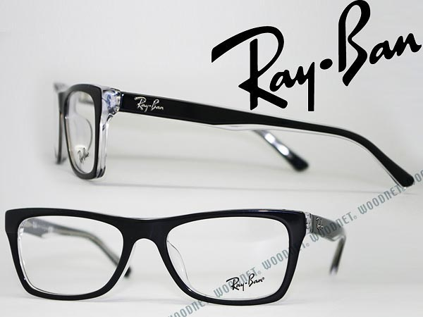 ray ban clear frames  Ray Ban Glasses Clear Lenses - Ficts