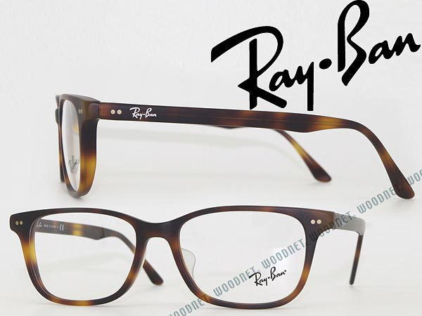 4f66723ef4d6 Ray Ban Reading Glasses Men