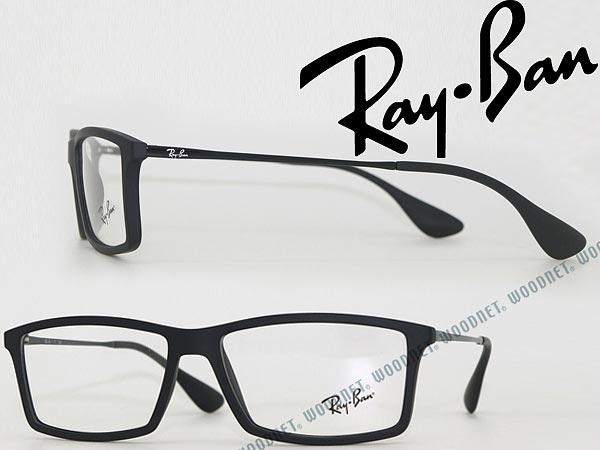 rayban glasses matthew matte black square type ray ban eyeglass frames eyeglasses rx 7021m 5364 wn0054