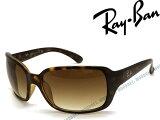 RayBan レイバン サングラス グラデーションブラウン 0RB-4068-710-51 ブランド/メンズ&レディース/男性用&女性用/紫外線UVカットレンズ/ドライブ/釣り/アウトドア/おしゃれ