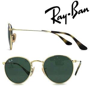RayBan サングラス UVカット レイバン 【子供用】 ブラックグリーン 0RJ-9547S-223-71 ブランド