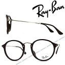 RayBan レイバン メガネフレーム ブラック×マットシルバー 眼鏡 めがね RX-2447VF-