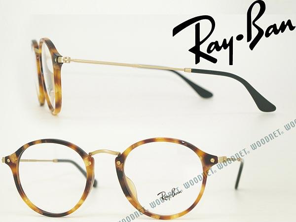 ray ban glass specification  ray ban eyeglasses frame tortoiseshell pattern brown x matt rayban eyeglasses glasses rx 2447vf 5494 brands/mens & ladies / men for & girls of for / degree