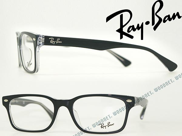 c1d326be3d8e3 Cheap Clear Ray Ban Glasses « Heritage Malta