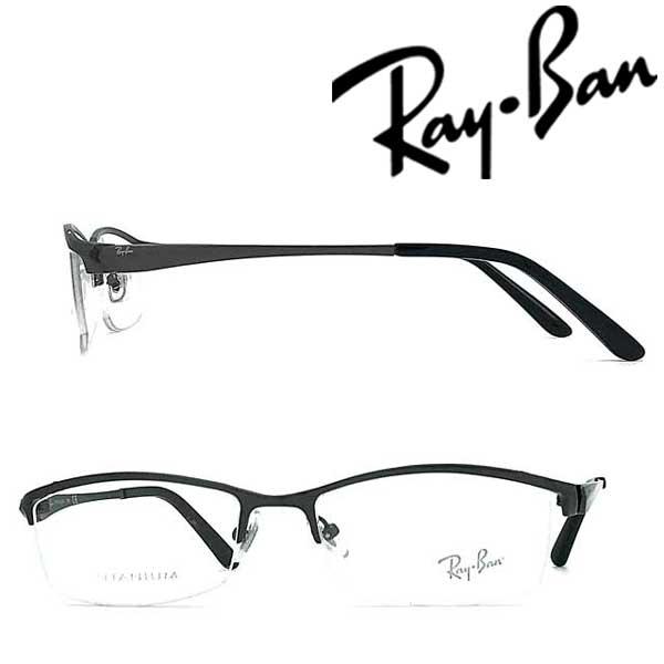眼鏡・サングラス, 眼鏡 RayBan RX-8723D-1047