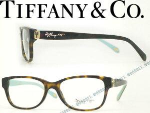 d4630848395190 ティファニー 鼈甲柄ブラウン×スカイブルー メガネフレーム 眼鏡 めがね 0TF