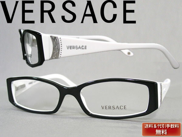 09392462fc3 versace glasses frames for men