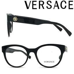 VERSACE メガネフレーム ベルサーチ メンズ&レディース ブラック 眼鏡 0VE-3268-GB1 ブランド