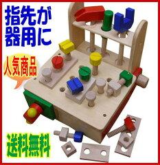 対象年齢は3歳〜 第2の脳と言われる手・指先の訓練・発達に役立つ知育教材。子どもはどんどん...