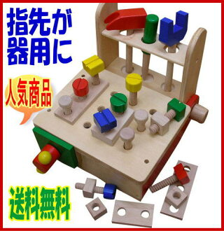 Said the second brain and hands and fingertips training & Development Carpenter Workbench wood wooden toys Carpenter play baby boy gift educational toys hand finger dexterity wooden toys 1-year-old, 2-year-old man: 3-year-old man: man