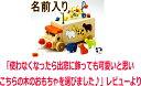 知育玩具 おもちゃ「アニマルビーズバス」1歳 2歳 3歳 誕生日 プレゼント 出産祝い