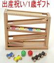【それは知的作業です】木のおもちゃ スロープ 吊橋ミニコースター 出産祝い 男の子 女の子 誕生日プレゼント 1歳 プレゼント 木製 知育玩具 玩具 誕生日 1歳 男 女 幼児 ベビー おもちゃ ボール 転がる 車 名入れ あす楽