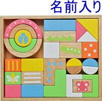 名入れ「SOUNDブロックスLarge」音のなる積み木出産祝い男の子女の子つみき積木ブロック木製おもちゃ知育木のおもちゃ音人気ランキング【2013】送料無料