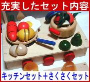 ままごと キッチン おもちゃ プレゼント