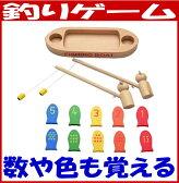 お子様と一緒に釣り遊びをしませんか?「フィッシングボート」 人気の木のおもちゃ! 磁石 マグネットの釣りゲーム お誕生日(3歳)のギフト 木製の知育玩具 つり【お誕生日】2歳:男 【お誕生日】3歳:男