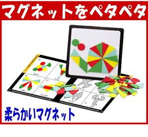 76個の幾何形態のマグネットを組み合わせ、楽しい形を作りましょう。Ed・Inter エド・インター...