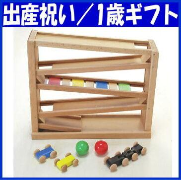 吊橋ミニコースター 木のおもちゃ スロープ だいわ 男の子 女の子 1歳 2歳 1才 2才 一歳 二歳 誕生日 プレゼント 木製 木 おもちゃ スロープ 知育玩具 ギフト 出産祝い 名入れ