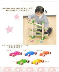 木のおもちゃスロープ繰返し遊べるスロープトイは人気!「森のうんどう会」エドインター社出産祝いお誕生日のギフト木製知育玩具1歳:男2歳:男1歳:女2歳:女