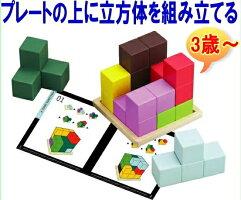 「賢人パズル」木のおもちゃ知育玩具