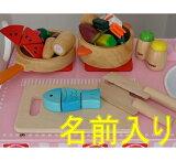 ままごとセット「キッチン用単品セット1」 出産祝い 女の子 1歳 2歳 3歳 誕生日プレゼント 女の子 木のおもちゃ ままごと キッチン 誕生日 プレゼント 木製 おままごと 木 おままごとセット ごっこ遊びにままごとセット 野菜 送料無料 誕生日 エド・インター