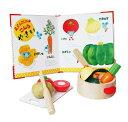 えほんトイっしょ 「チーズくんのおいしいスープ」 えほん 木のおもちゃ おもちゃ 知育玩具 玩具 ギフト ままごと キッチン おままごと 木のおままごとセット ままごとセット 誕生日 1歳 2歳 3歳 女 出産祝い 誕生日プレゼント 絵本 名入れ あす楽