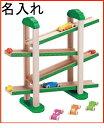 出産祝い 名入れ 「森のうんどう会」木のおもちゃ スロープ エドインター社 男の子 女の子 木製 知育玩具 【お誕生日】1歳:男 【お誕生日】2歳:男 【お誕生日】1歳:女