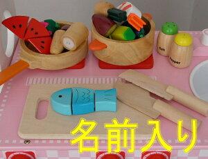 ままごと キッチン インター おもちゃ プレゼント