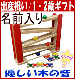"""Name and the child who cried put toys? """"Come slope coming"""" wooden toys baby boys girls educational toy birthday gift wooden wood 1-year-old man two years: 1-year-old man: her 2-year-old: her 1-year-old present"""