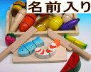 木のおもちゃ「ままごといっぱいセットデラックス」エド・インター 木製 おままごとセット ままごとセット 食材 グッズ