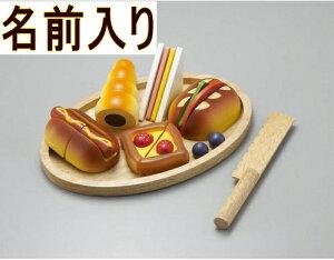 インター おもちゃ ままごと キッチン