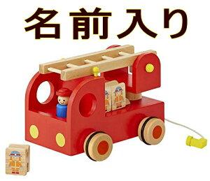 おもちゃ インター