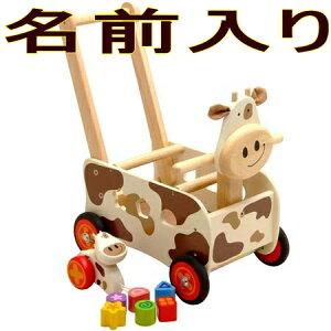 アイムトイ ウォーカー プレゼント おもちゃ 赤ちゃん