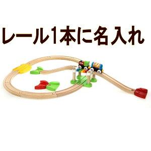 ファースト ビギナーセット おもちゃ